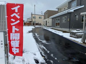 東本町分譲地道路